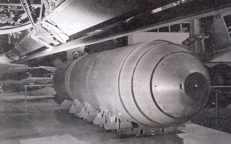 اول قنبلة هيدروجينية