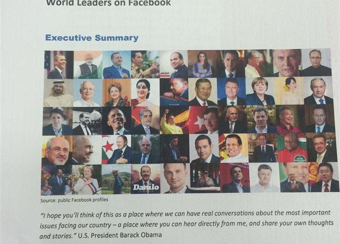 ترتيب صفحة السيسى على الفيس بوك