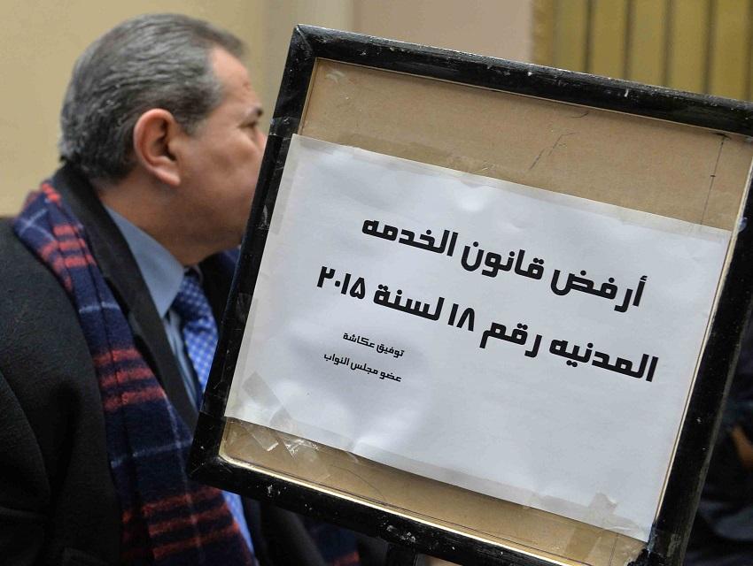 توفيق عكاشة يرفض قانون الحماية المدنية بلافتة