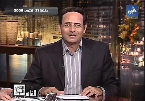 ممدوح عبد العليم فى القاهرة اليوم