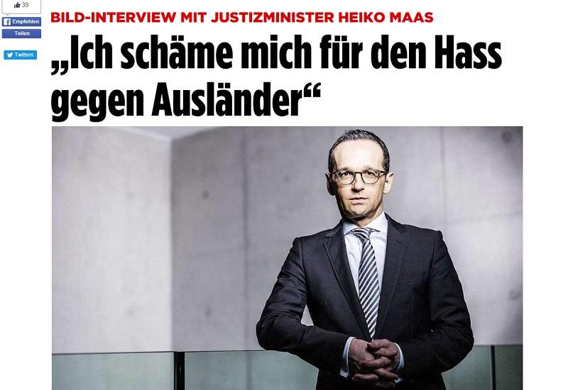 وزير العدل الالمانى