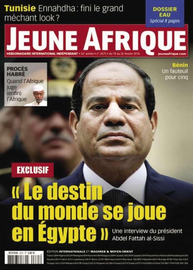 السيسى على غلاف مجلة جون افريكا