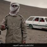 تسجيل داعش