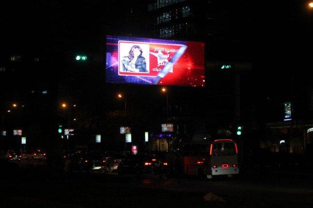 البانر الاعلانى فى شارع جامعة الدول العربية
