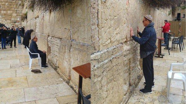 فان دام فى إسرائيل