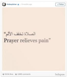 بوست لوهان حول الصلاة