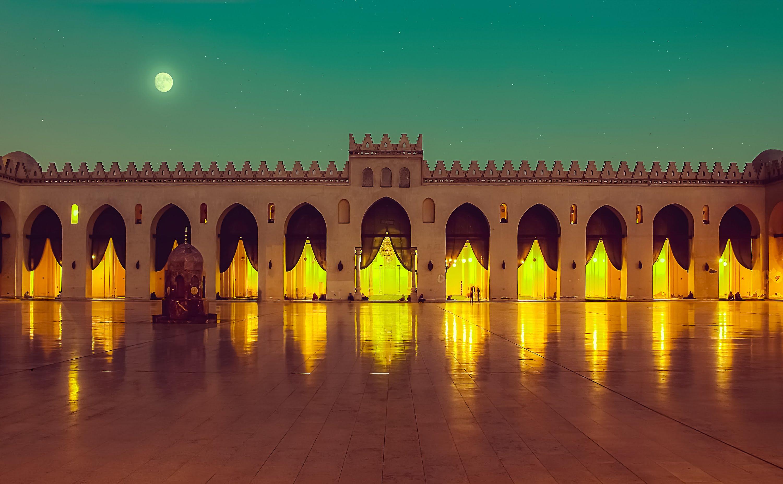 نتيجة بحث الصور عن مسجد الحاكم بأمر الله