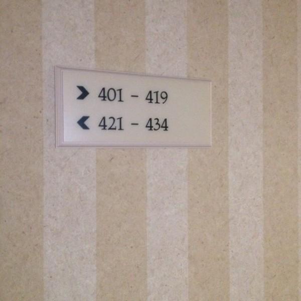 سر الغرفة 420