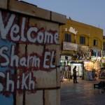 شرم الشيخ مدينة الاشباح