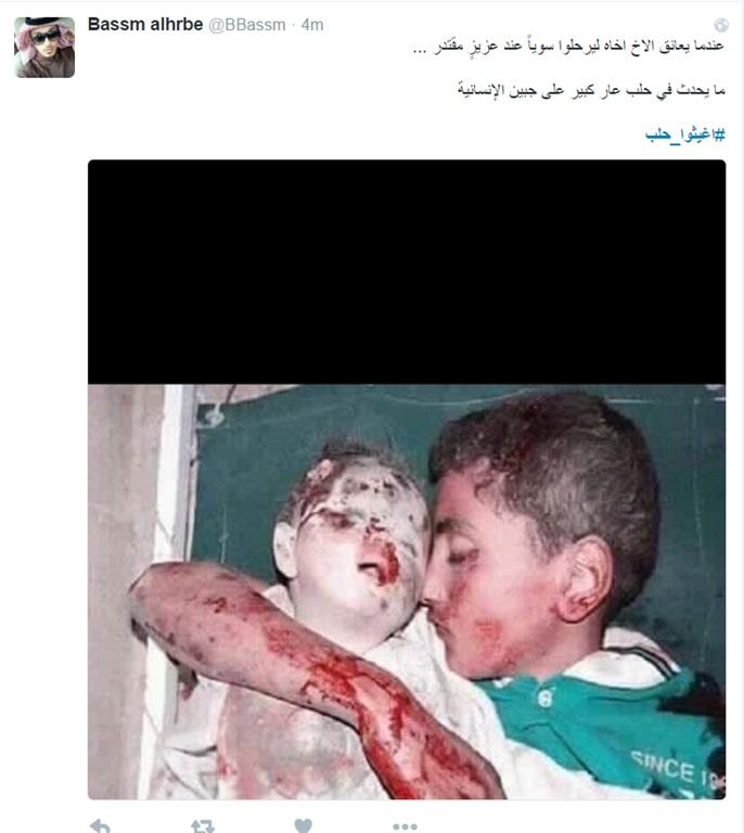 صورة طفلا فلسطين