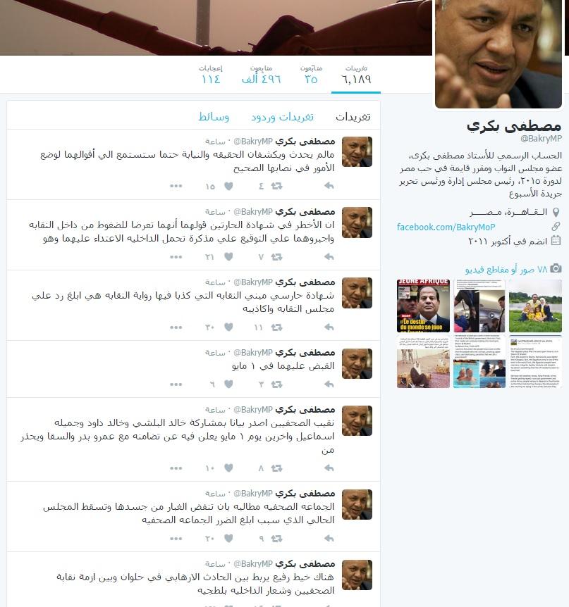 تويتات مصطفى بكرى