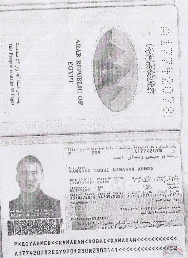 جواز سفر رمضان صبحى