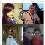صور طافم طائرة مصر للطيران