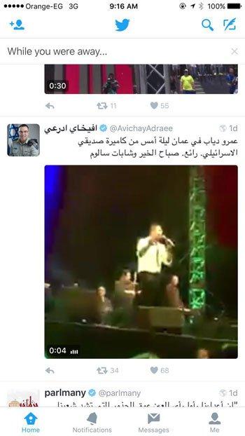 عمرو دياب بعمان