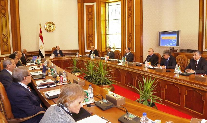 مجلس الامن القومى المصرى
