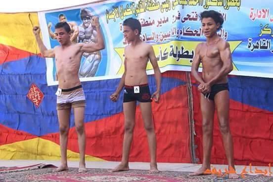 مسابقة كمال اجسام مناطق القاهرة 3