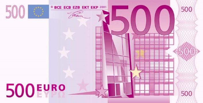 500 يورو