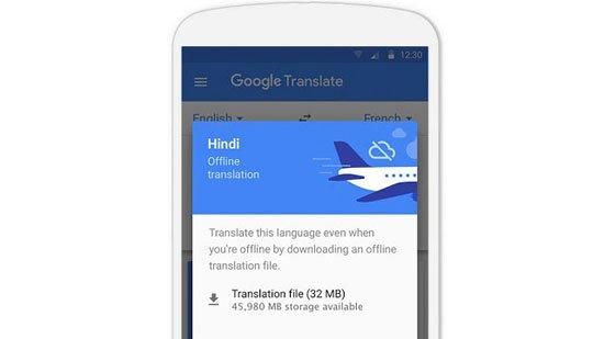 ترجمة جوجل