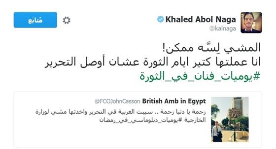 بوست خالد ابو النجا