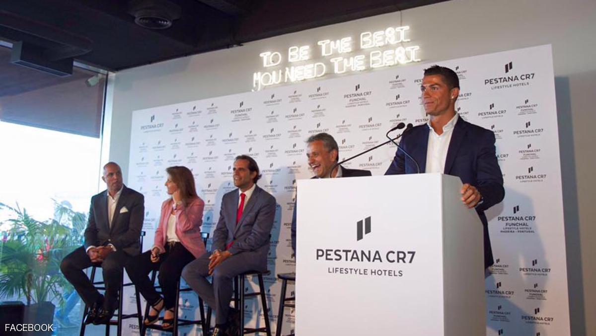 رونالدو يلقى كلمة الافتتاح
