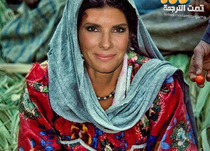 ساندرا بولوك- سامية عبدالملك