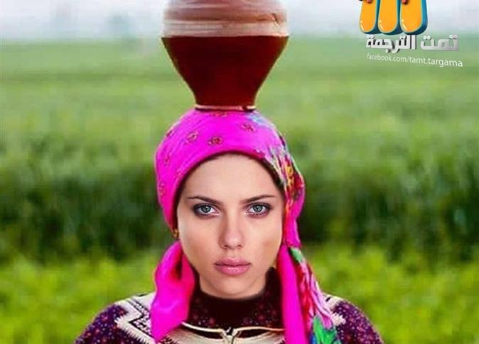 سكارليت جوهانسن - سنية محسن