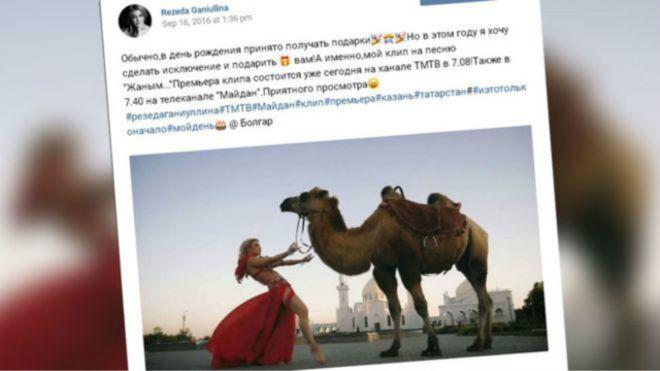اعتذار الراقصة الروسية