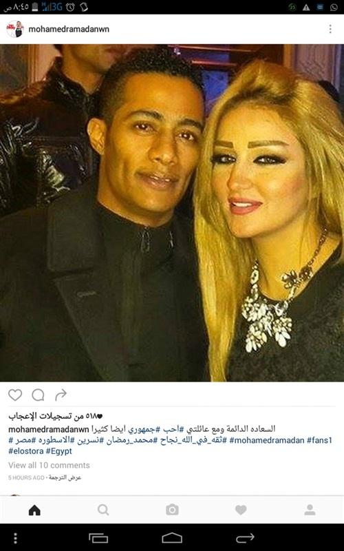 صورة رمضان وزوجته