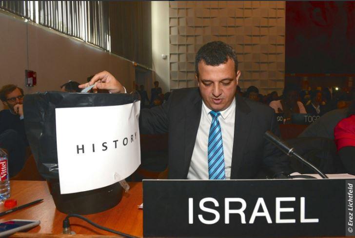 السفير الاسرائيلي لدى اليونسكو