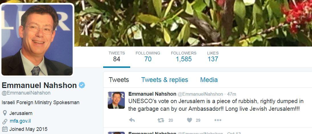المتحدث باسم زوارة الخارجية الاسرائيلية