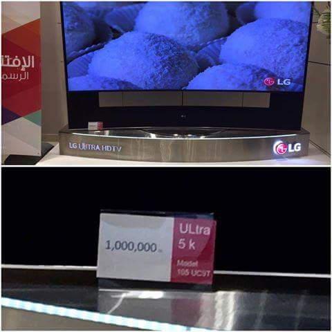 تليفزيون بمليون جنيه