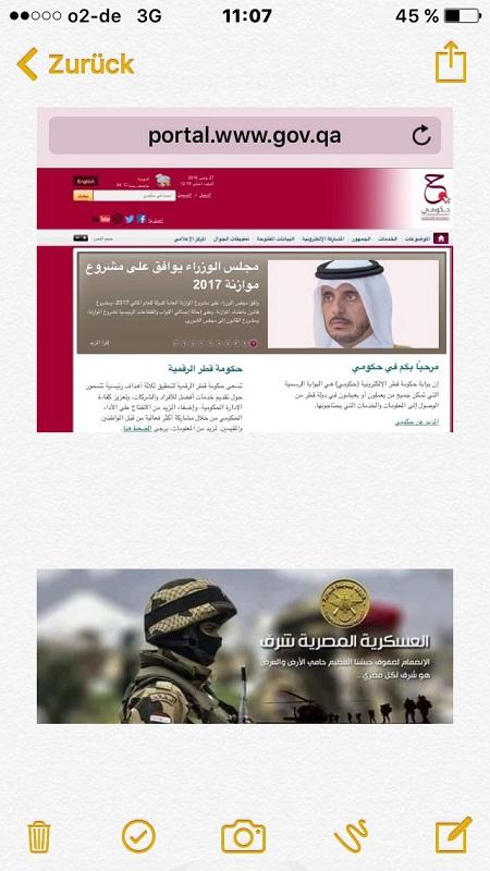 اختراق موقع الحكومة القطرية