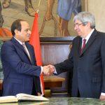 السيسى يصافح رئيس البرلمان البرتغالى