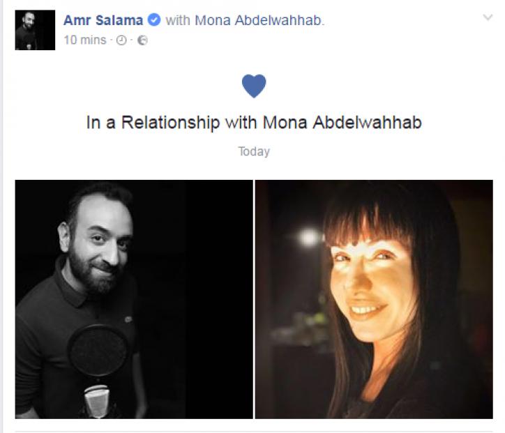 المخرج عمرو سلامة ومنى عبد الوهاب