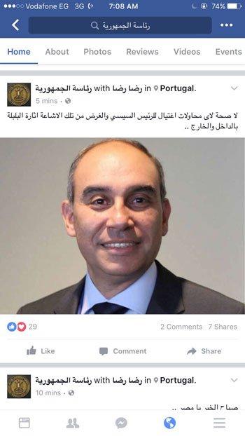 صفحة مزيفة للرئاسة