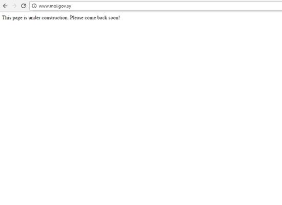 صورة الموقع بعد خروجه من الخدمة