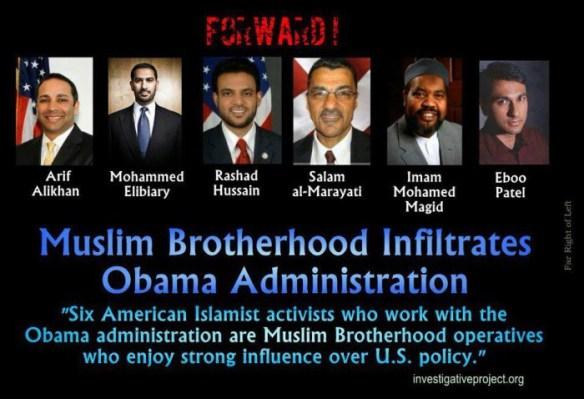 عناصر الاخوان فى إدارة اوباما