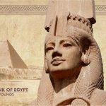 تصميم مقترح للعملة المصرية