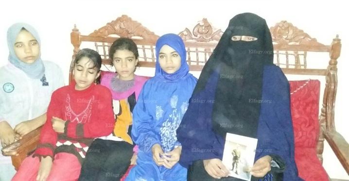 أسرة الإرهابى محمود شفيق