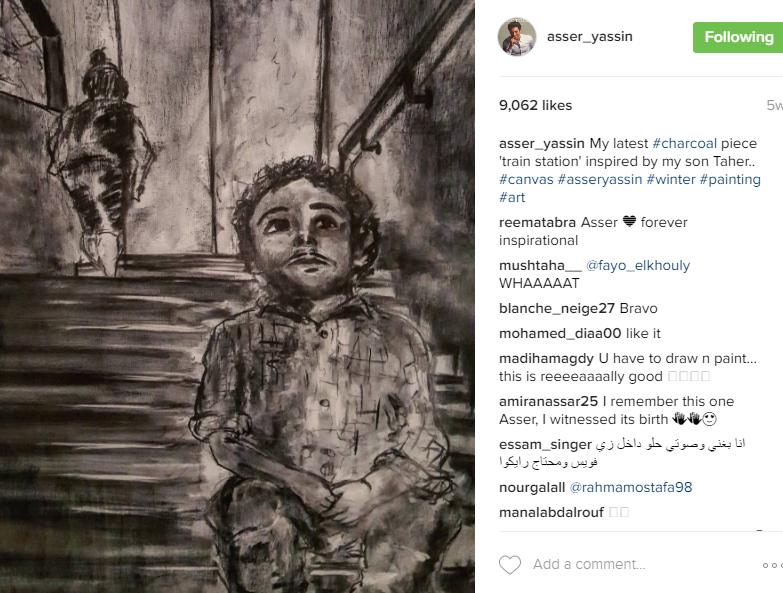 لوحة فنية لآسر ياسين